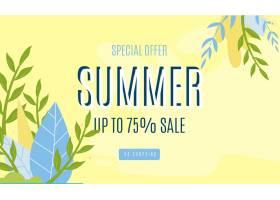 优惠价格的夏季特惠销售横幅模板_4838285