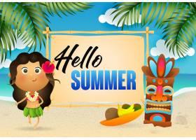 你好夏天的字母上面有土著妇女和部落面_4558979