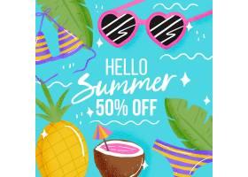 你好夏季打折有菠萝和椰子_7872304