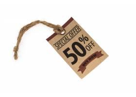 销售优惠券优惠券标签复古风格_1007720