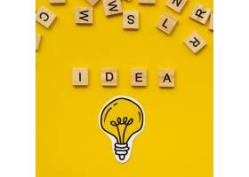 拼写字母和灯泡中的创意词_5956758