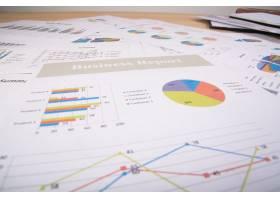商业报告图表和图表商业报告和成堆的文_1275489