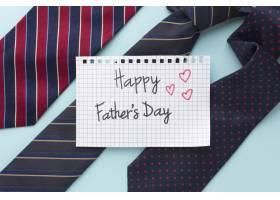 五颜六色的领带的父亲节活动_7733291