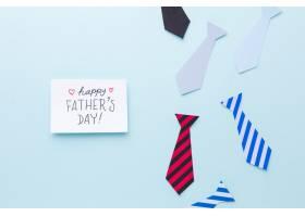 顶视图带领带的父亲节概念_7733261