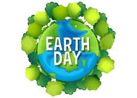 带有树木的世界地球日海报_5037798