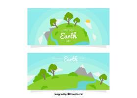 带有美丽风景的地球母亲日横幅_1081849
