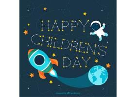 带着宇航员和火箭祝儿童节快乐_963776