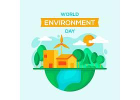 平面设计世界环境日宣传语_7746397