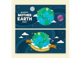 手绘地球母亲日横幅概念_6983335