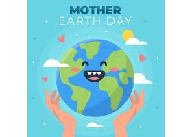 扁平设计中的地球母亲日_6930372