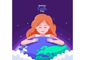 扁平设计中的地球母亲日_6990259