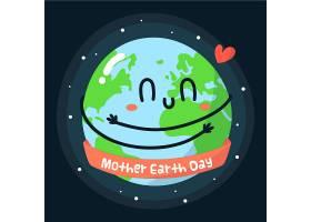 手绘地球母亲日活动主题_6983352