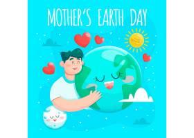 扁平设计中的地球母亲日_6990276