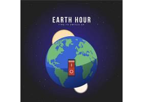 扁平设计地球一小时开关按钮_12348711