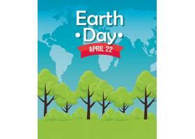 保护树木成为世界地球日庆祝活动的一部分_5830014