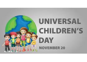 六一儿童节的海报设计_1376352