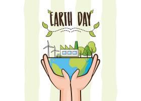 地球日卡片有树木和清洁能源物体的星球_5769950