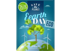 世界地球日生态宣传海报_4027692