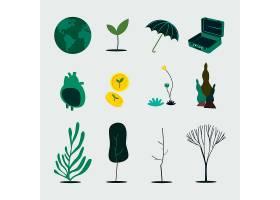 绿色地球可持续发展和保护理念_3047318