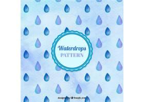 美丽的水滴图案_1053261