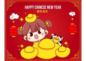 祝你春节快乐可爱的女孩和中国的黄金卡通_11864853