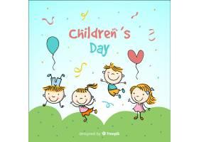 手绘儿童儿童节背景_3304006