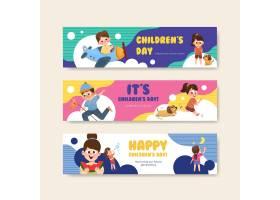 带有儿童节概念设计的横幅模板_10691813