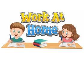 带着两个孩子做作业在家做字体设计_9720402