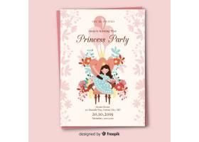 带鲜花的手绘公主聚会邀请函模板_4418928