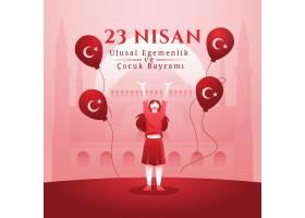 国家主权和儿童节气球和女孩插图_12672877