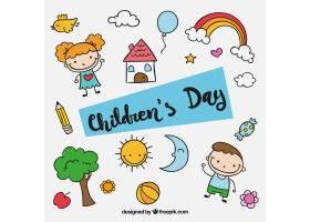具有儿童元素的儿童节设计_1367449