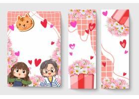 甜蜜的男孩和女孩带着鲜花的情侣_13554834