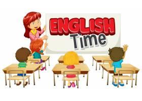 教师与学生在课堂上的Word英语时间字体设计_7680170