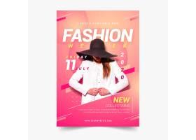 彩色设计时尚海报附图_7083542