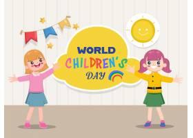 带两个快乐女孩的快乐世界儿童节贺卡_13791199