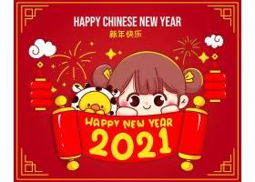 可爱女孩春节快乐卡通人物插图_11864820