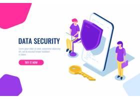 保护移动数据和个人信息带盾牌和钥匙的手_4102340