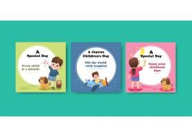 儿童节概念设计广告模板_10691790