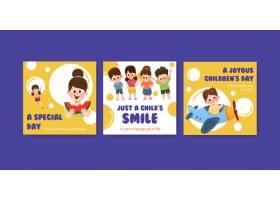 儿童节概念设计广告模板_10691763