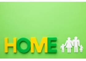 带有家庭形象的家居概念_7413331