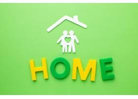 具有家居概念的顶视图家庭人物_7413332