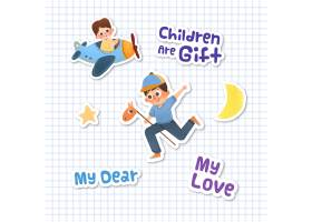 带有儿童节概念设计的卡通贴纸_10692065