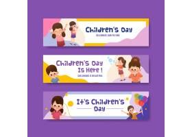 带有儿童节概念设计的横幅模板_10691820