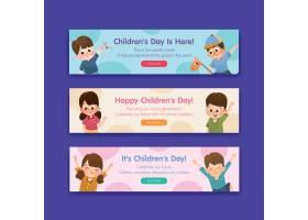 带有儿童节概念设计的横幅模板_10691846