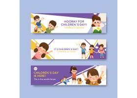 带有儿童节概念设计的横幅模板_10691871