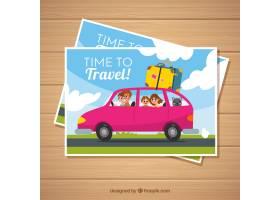 带车的平板式旅游明信片模板_2341366