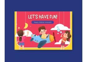 带有儿童节概念设计的Facebook模板_10691879