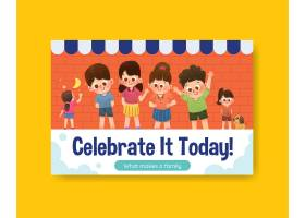 带有儿童节概念设计的Facebook模板_10691887