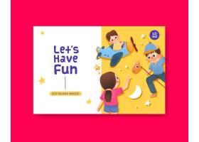 带有儿童节概念设计的Facebook模板_10691895