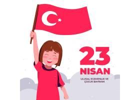 国家主权和儿童节女孩和国旗插图_12672875